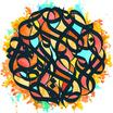 Brother Ali - All The Beauty In This Whole Life [Album Stream]