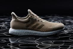 Adidas Debuts The First Biodegradable Running Shoes