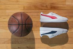 "PUMA Is Dropping An ""East Vs. West"" Clyde Pack For NBA All-Star Weekend"